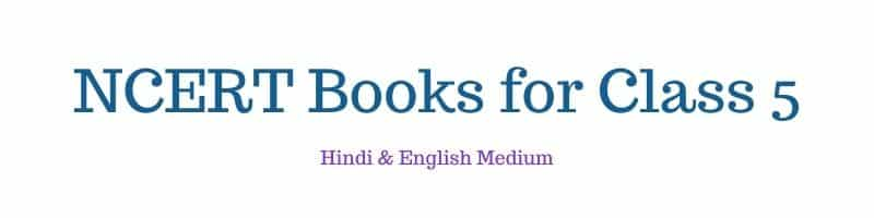 NCERT Books for Class 5 Hindi English Medium
