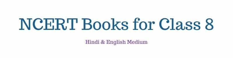 NCERT Books for Class 8 Hindi English Medium