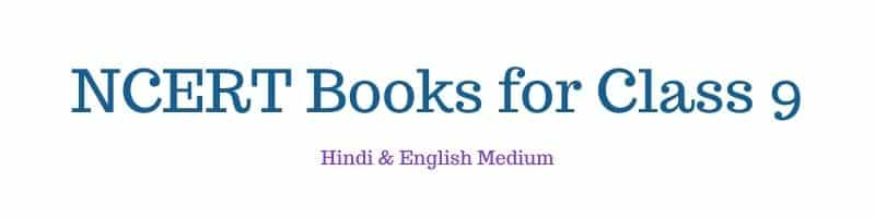NCERT Books for Class 9 Hindi English Medium
