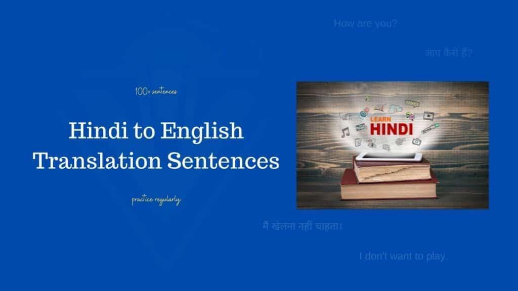 100+ Hindi to English Translation Sentences with meaning