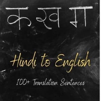 Hindi to English Translation Sentences