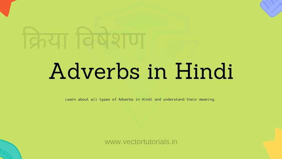Adverbs in Hindi